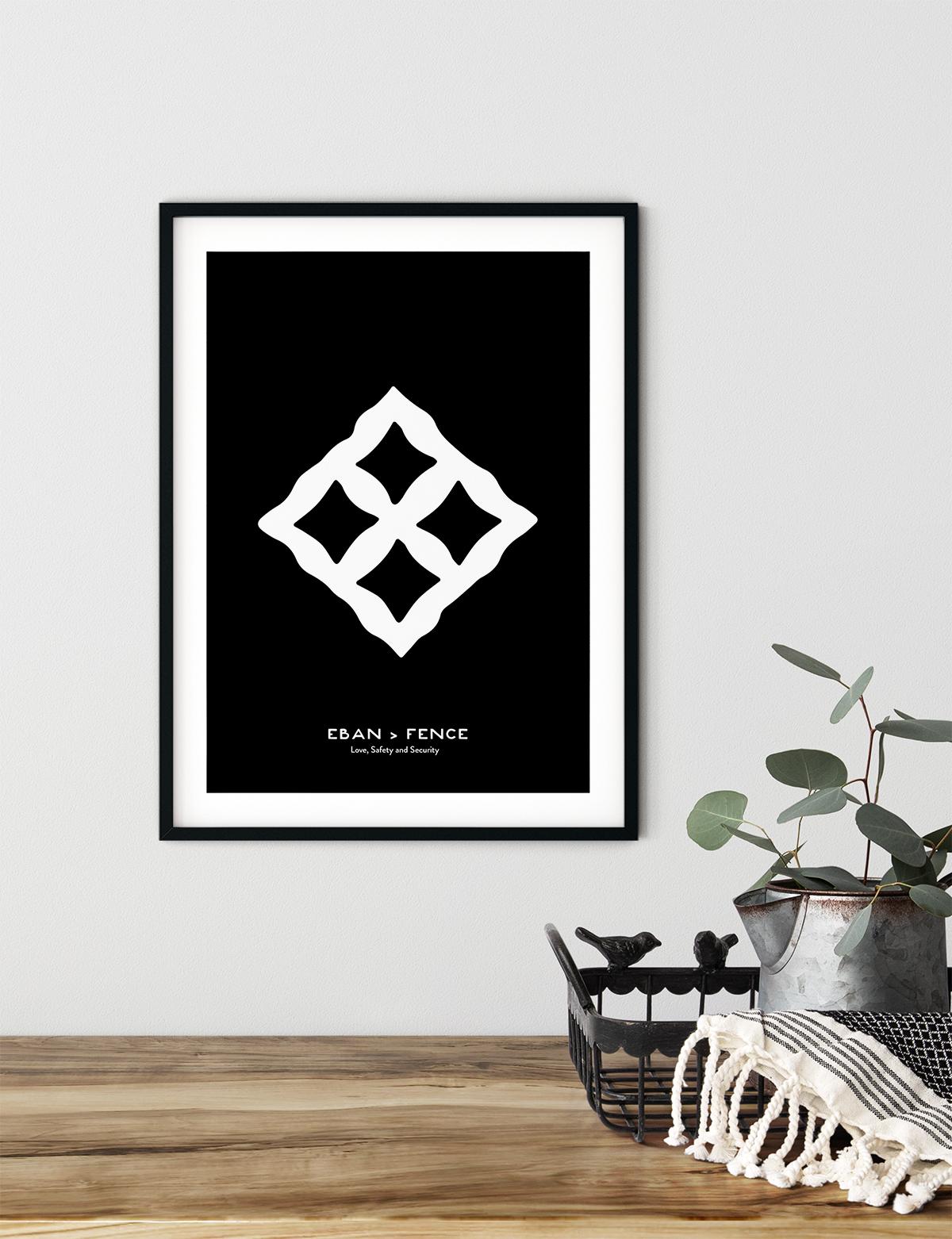 Eban, Adinkra Symbol, African Art Print Black