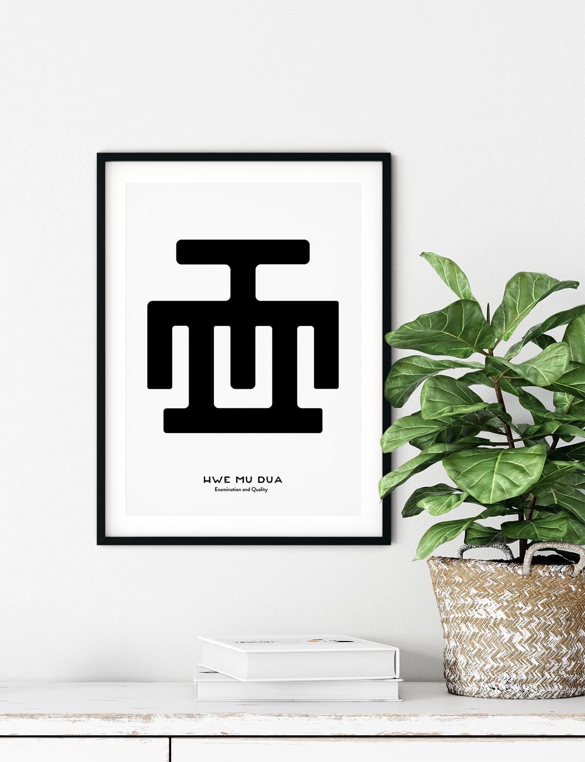 Hwe Me Dua, Adinkra Symbol, African Art Print